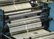 تکذیب یک خبر نادرست درباره توزیع کاغذ روزنامه