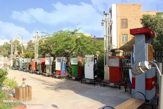 موزه بنزین خانه آبادان