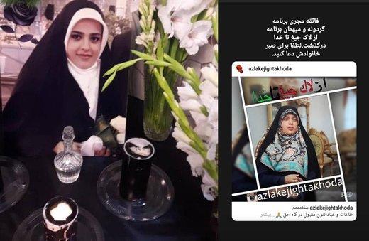 فائقه دوستی، مجری تلویزیون درگذشت