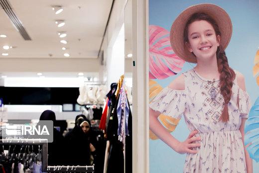 گشت مشترک تعزیرات حکومتی از یک فروشگاه برند خارجی پوشاک