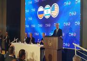 در نشست سهجانبه آمریکا، روسیه و اسرائیل چه گذشت؟/ ایران هدف بود؟