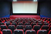 سینماها ۸ تیر تعطیل هستند