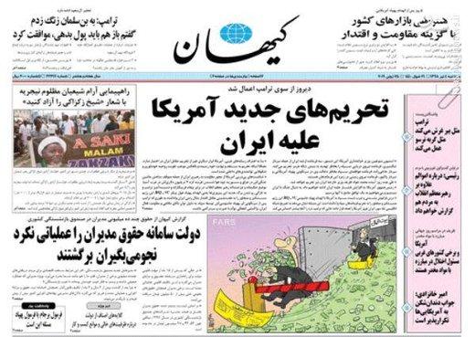 کیهان: تحریمهای جدید آمریکا علیه ایران