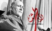 اعتراض نهضت آزادی به صداوسیما برای پخش یک مستند در باره مهدی بازرگان