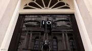 شمارش معکوس برای شمارهٔ ۱۰ خیابان داونینگ