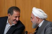 عکس   خندههای جهانگیری و روحانی در جلسه هیات دولت