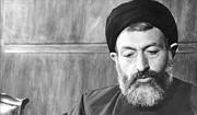 یادداشت اینستاگرامی جهانگیری درباره شهید بهشتی و یک فاجعه تلخ در تاریخ جمهوری اسلامی