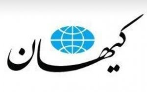 طنز,دونالد ترامپ,روزنامه کیهان