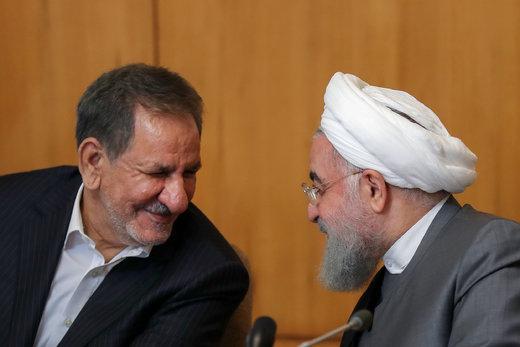عکس | خندههای جهانگیری و روحانی در جلسه هیات دولت
