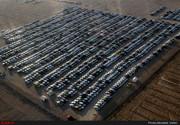 تصویر هولناک خودروسازی در سال ۲۰۲۰