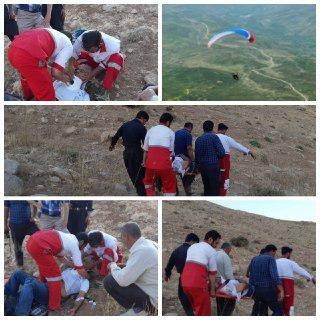 نجات پاراگلایدرسوار چهارمحال و بختیاری پس از سقوط
