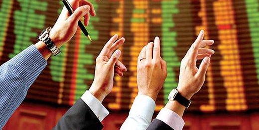 کدام بازار برای سرمایهگذاری مناسبتر است؟