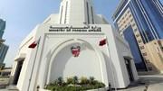 بحرین کاردار سفارت عراق را احضار کرد