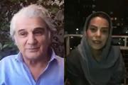 فیلم | مهدی هاشمی و مهنوش صادقی اینگونه ازدواجشان را تایید کردند!