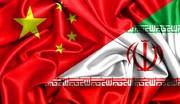 حقشناس: واگذاری بخشی از سرزمین ایران به چین حرف عوامانهای است