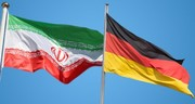 تبریک سفارت آلمان به مناسبت سالروز ولادت پیامبر