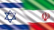 آیا ایران درطول جنگ از رژیم صهیونیستی سلاح می خرید؟