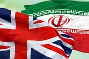 واکنش انگلیس به پرتاب ماهواره نظامی ایران