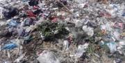 تخلیه پسماندهای شهری، معضل جدی در مناطق حفاظت شده