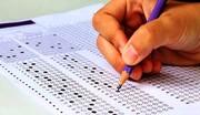 اعلام آخرین مهلت انتخاب رشته بر اساس سوابق تحصیلی