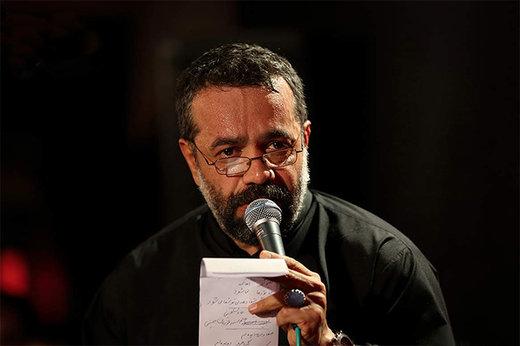 فیلم   مداحی محمود کریمی به مناسبت شهادت امام جعفر صادق(ع)