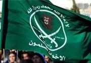 اخوانالمسلمین به ادعاهای کویت واکنش نشان داد