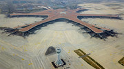 انتقال ۱۰۰ میلیون مسافر روزانه در بزرگترین فرودگاه جهان