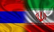 تطوير التعاون بين ايران وارمينيا في مجال الطاقة