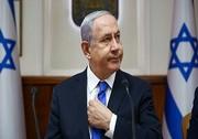 واکنش نتانیاهو به افزایش ذخیره اورانیوم ایران