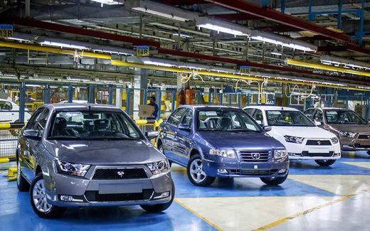 خودروهای زیر ۱۰۰ میلیون در بازار تهران را بشناسید/ پژوپارس ۱۰۱ میلیون تومان