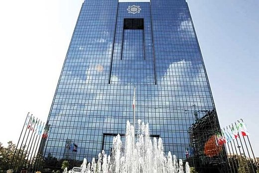 کلاهبرداری گسترده برخی صرافها در سامانه نیما و واکنش بانک مرکزی