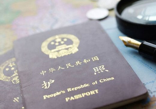 Chinese are allowed to visit Iran visa-free