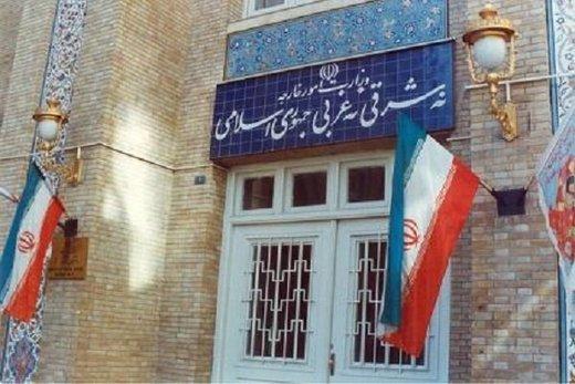 وزارة الخارجية: الحظر على ظريف علامة على يأس الادارة الأمريكية وعجزها