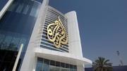 پاسخ الجزیره به تهدیدهای عربستان