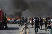 فیلم | انفجار مرگبار بمب نزدیک کاخ ریاست جمهوری در افغانستان