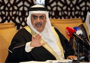 آیا بحرین، تسلیم شد؟