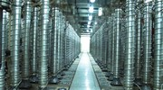 ايران تتخطى حاجز 300 كلغ لليورانيوم المخصب بنسبة 3،67