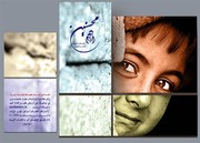کمک ۴۰۰ میلیون تومانی حامیان خارج کشور به ایتام و فرزندان محسنین