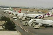 تاکید دوباره بر برخورد جدی با کشف حجاب در فرودگاهها