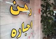 هشدار پلیس فتا درباره کلاهبرداری تحت عنوان رهن و اجاره خانه