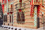 تصاویر | کازا ویسنس؛ شاهکار گائودی در بارسلونا!