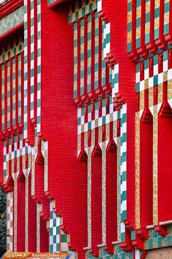 خانه کازا ویسنس در بارسلون اسپانیا