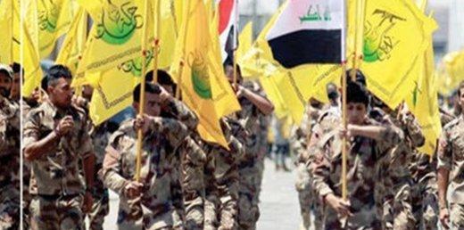 الحشد الشعبی: هیچ نیروی ایرانی در پایگاه «آمرلی» حضور نداشت