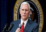 واکنش مایک پنس به اقدام قاطعانه ایران