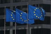بیانیه کمیسیون اروپایی خطاب به ایران: منتظر گزارش آژانس خواهیم بود
