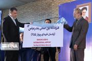 تصاویر | علی لاریجانی در بزرگداشت فاجعه حمله ناو آمریکا به هواپیمای ایرانی