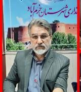 انتقاد معاون فرماندار خرمآباد از نبود متولی درمان، غذا و داروی مرکز استان