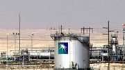 سقوط قیمت نفت عربستان در آسیا