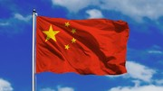 واکنش چین به افزایش ذخایر اورانیوم ۳.۶۷ درصدی ایران