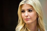 دختر ترامپ بازجویی شد